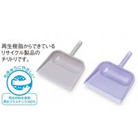 清掃用品 ニューカラーシリーズ MMエコライトダストパン カラー:グレー (DP-891-100-0)