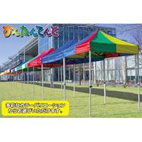 大型テント かんたんテント KA/1.5W 1.8×2.7m カラー:オレンジ (MZ-590-015-0-OR)
