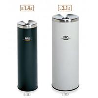 灰皿 屋内用 プロタワー灰皿 サイズ:S 1.4L カラー:黒 (SS-266-410-6)