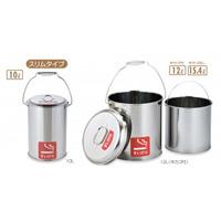 収集缶 ステンレスペール 仕様:10L中カゴ付 (SU-267-700-0)
