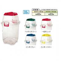 樹脂製ゴミ箱 透明エコダスター#35 35L用 規格:ペットボトル用 (DS-459-035-1)