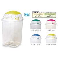 樹脂製ゴミ箱 透明エコダスター#90 90L用 規格:ペットボトル用 (DS-459-090-1)