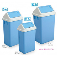 樹脂製ゴミ箱 エコシャンA (蓋のみ) サイズ (蓋のみ) :W326×D228×H120mm (DS-218-721-3)
