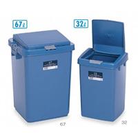 樹脂製ゴミ箱 エコテラシャン (プッシュ式蓋) 容量:32L (DS-222-032-3)
