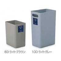 樹脂製ゴミ箱 シャン83エコ 8.3L用 カラー:ライトグレー (DS-218-408-8)
