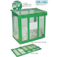 資源ゴミ回収用 自立ゴミ枠 折りたたみ式 緑 容量:430L (DS-261-001-1)