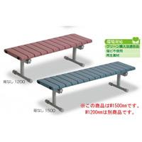 樹脂製 QuickStep (クイックステップ) ベンチ 背なし W1500 カラー:ピンク (BC-310-115-2)