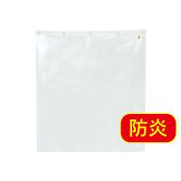 防炎仕様 飛沫防止ビニールカーテン W915×H1000