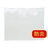 防炎仕様 飛沫防止ビニールカーテン W1370×H1000