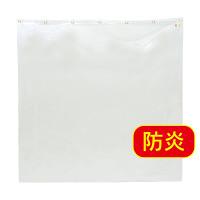 防炎仕様 飛沫防止ビニールカーテン W1370×H1400