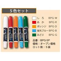 POPゲルチョーク 5色セット 5色×5セット入り (25本) (BPG-5P)