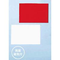 カラーマグネットシート 両面磁石付 100×300mm 赤/白 (CMSD131)
