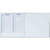 ホワイトボード MAJIシリーズ (壁掛) 月予定表 (右半分空欄) MH36MH 板面寸法 W1810×H910 横書き (MH36MH)