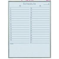 スチールホワイトボード Nシリーズ (壁掛) 月予定表 NV2Y 板面寸法 W450×H600 10枚セット (NV2Y)