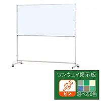 ホワイトボード/ワンウェイ掲示板 Pシリーズ (脚付) 両面 板面外寸1800× 915 掲示板カラー:グリーン (PTHK306-708)