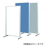 ボードパーティション スチールホワイトボード/ワンウェイ掲示板クールグレー 板面寸法:W900×H1800 (APVK-G306)