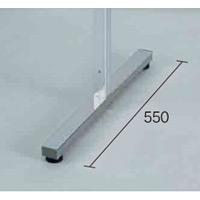 アルミポール32 一面用 アジャスター付 対応サイズ:H1200用 (AR32T12B1)