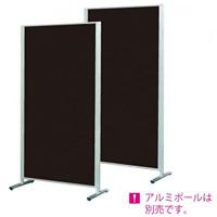 ボードパーティション 両面スチールブラックボード 板面寸法:W900×H1500 (APEE305)