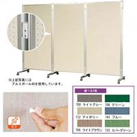 展示パネル AR連結ボード (30mm厚) 両面ワンウェイ掲示板 板面寸法2400× 900 カラー:ライトグレー (ARK308-700)