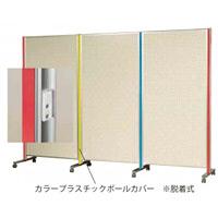 アルミポール48用 プラスチックポールカバー 板面寸法 H2400用 カラー:赤 (ARPC24-R)