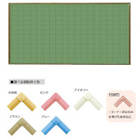 クリーンボード・Cタイプ ワンウェイ掲示板 733エバーグリーンW1200×H900 枠色:木目調 (RCK34-733-WO)