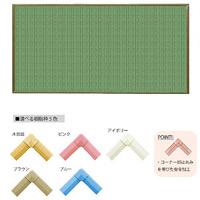 クリーンボード・Cタイプ ワンウェイ掲示板 733エバーグリーンW1800×H900 枠色:木目調 (RCK36-733-WO)