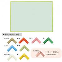 クリーンボード・Bタイプ マーカーボード スチールグリーン W1200×H900 枠色:ブラウン (RBV34-GR-BR)