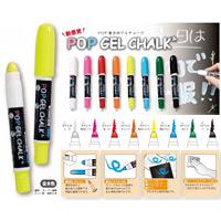 POPゲルチョーク 単色 6本入り カラー:しろ (BPG-W)