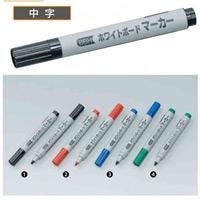 ホワイトボード用マーカー 中字 10本入り カラー:黒 (BBH-K)