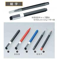 ホワイトボード用マーカー 細字 マグネット+イレーザー付 20本入り カラー:黒 (BBB-K)