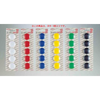 カラーマグネット 丸型30Φ 5個入り カラー:白 (CM30P-W)