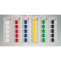 カラーマグネット 丸型40Φ 4個入り カラー:白 (CM40P-W)