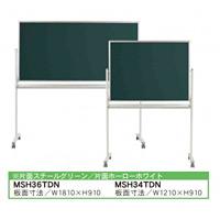 スチールグリーン黒板 MAJIシリーズ (脚付) 黒板 両面 (スチールグリーン/ホーローホワイト) 無地/無地 板面寸法:W1210×H910 (MSH34TDN)