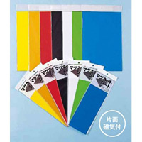 カラーマグネットシート 片面磁石付 100×300mm カラー:白 (CMS131W)