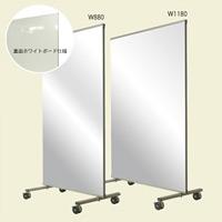 ミラーボード/裏面ホワイトボード サイズ:W880 (PVA-3M)