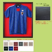 ユニフォーム額 M フレーム色ビター(黒木目調) バック布色:黒 別珍 (uniform-M-BT-BK)