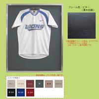 ユニフォーム額 L フレーム色ビター(黒木目調) バック布色:黒 別珍 (uniform-L-BT-BK)