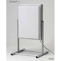 アルミ製電飾スタンド看板 F460 周波数:50Hz (F460-C-45-63-50Hz)