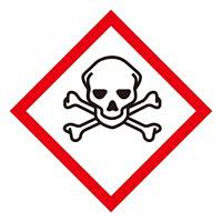 化学物質関係標識 GHSラベル どくろ 5枚入り サイズ: (小) ◇一辺/40mm (037306)