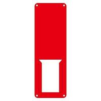 氏名標識 (スチールタイプ) 300×100×0.5mm 表記:無地 (赤地) (045009)
