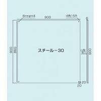 スチール無地板 山型 白 サイズ:スチール-30 900×900 (058301)