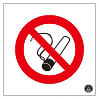 消防標識板 消防サイン標識 250mm角×1mm 禁煙マーク (059001)