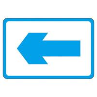 路面標識 300×450 表記:左矢印 (101026)