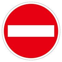 路面道路標識 600mm丸 表示:車両進入禁止 (101101)
