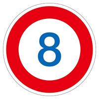 路面道路標識 600mm丸 表示:速度制限8K (101105)
