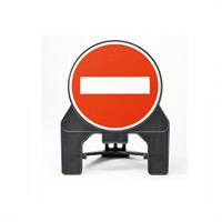 通路立て看板 表示:進入禁止マーク (116132)