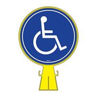 コーンヘッド標識 標識本体+表示面ステッカーセット 300mm幅×426mm高さ×94mm厚み 表示:身体障害者マーク (119004)