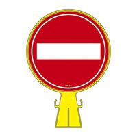 コーンヘッド標識 標識本体+表示面ステッカーセット 300mm幅×426mm高さ×94mm厚み 表示:止まれ (119010)