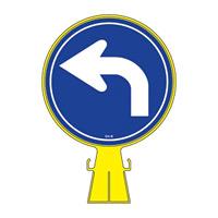 コーンヘッド標識用 表示面ステッカーのみ 285mm丸 表示:左折矢印 (119108)