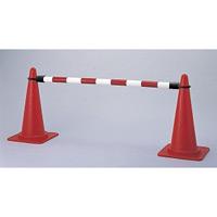 コーンバーC 赤白反射タイプ 54mmφ サイズ:小 1.5m (122303)